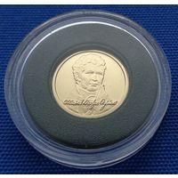 10 рублей Михаил Клеофас Огинский! 2011! ВОЗМОЖЕН ОБМЕН!