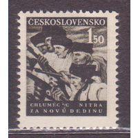 Чехословакия. 100-лет крестьянскому восстанию. Серия. 539. 1948. MNH (СЛ2