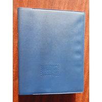 Альбом для марок, синий. 12 листов, размер 15 на 18 см.