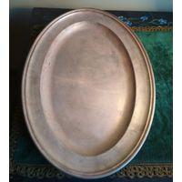 Старинное блюдо поднос тарелка (медь, латунь?) овальное