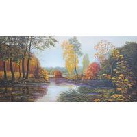 Картина маслом 71 красочная осень 50х100
