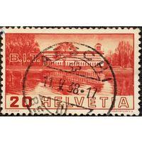 ЦІКАВІЦЬ АБМЕН! 1938, BIT SDN, 20 рапэн