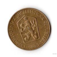 1 крона 1990 Чехословакия