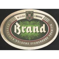 Бирдекель Brand (Limburg, Нидерланды)