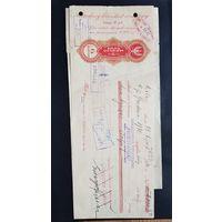 Редкая красивая бумага заполненный вексель 6 злотых 1930 год с рубля из старой коллекции