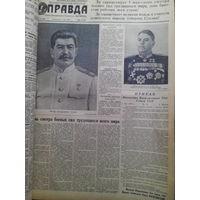 """Газета """" Правда"""" Январь-июнь 1949 г. (Сталин)"""