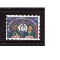 Эквадор-2002,(Мих.2673)  ** ,Спорт