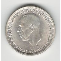 Швеция 1 крона 1946 года. Серебро. Состояние UNC-!