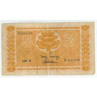 Финляндия, 5 марок 1945 год