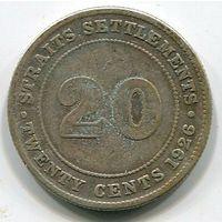 СТРЕЙТС СЕТТЛЕМЕНТС - 20 ЦЕНТОВ 1926