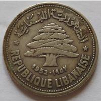 Ливан 50 пиастр 1952