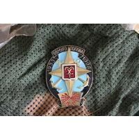 Нагрудный знак ВВМУРЭ (Попова) 1933-1998 г. (65 лет) Тяжёлый.