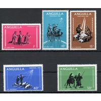 С Рождеством! Ангилья 1968 год серия из 5 марок