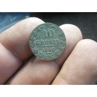 10 грошей 1840 MW Российская Империя для Польши отличная