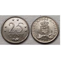 W: Антильские острова, Нидерланды 25 центов 1984, НАКОВАЛЬНЯ, КМ#11 (157)