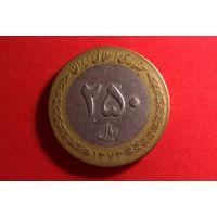 250 риалов 1994 (1373). Иран.