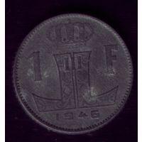 1 Франк 1946 год Бельгия