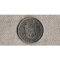 Нидерланды  1 гульден 1980 Юбилей 30 апреля //(JJ)