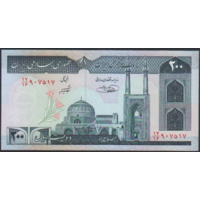 200 риалов 1982г. UNC