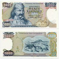 Греция. 5000 драхм (образца 1984 года, P203, aUNC)