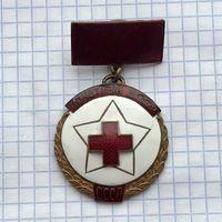 Знак Медаль Почётный донор СССР ( тяжёлый, 40-50-е гг.)