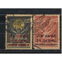 Сиам Таиланд 1930 Рама V Чулалонгкорн Надп Стандарт Полная #214-5