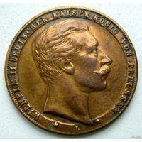 "Германия. Жетон, медаль. ""Kaiserpalais Berlin"". 1888-1910 г."