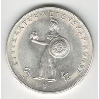 Швеция 5 крон 1962 года. Серебро. Состояние UNC!