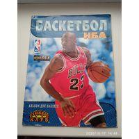 Альбом для наклеек Баскетбол НБА
