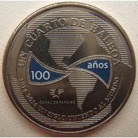 Панама 1/4 бальбоа 2016 г. 100 лет строительству Панамского канала. Век объединяя мир, 1914-2014