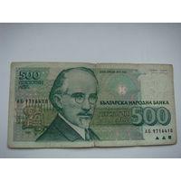 Болгария  500  лев 1974г.