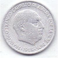 Испания, 10 сентимо 1959 года.