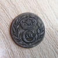 1 эре 1697