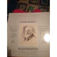Виниловая Пластинка М. Балакирев