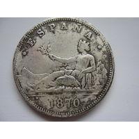 Испания. 5 песет 1870 (Копия)