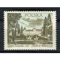 Польша - 1967 - Вилянувский дворец - [Mi. 1796] - полная серия - 1 марка. MNH.