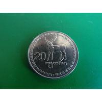 Монета Грузии с 40 коппек