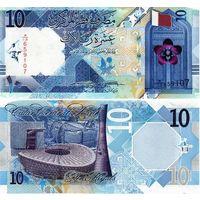 Катар 10 риалов   2020  год UNC  (НОВИНКА)