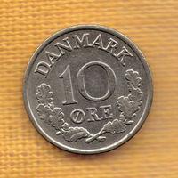 Дания 10 эре /оре/ 1971