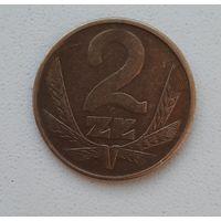 "Польша 2 злотых 1985_отметка ""MW"""
