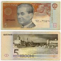 Эстония. 5 крон (образца 1994 года, P76) [серия CR]