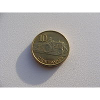 """Мозамбик. 10 сентаво 2006 год KM#134  """"Трактор"""""""