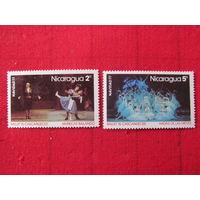Никарагуа. 1977. Рождество. Балеты Чайковского