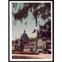 1961 год Железноводск Пушкинская галерея