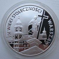 Польша, 200 злотых, 1996, серебро, пруф