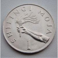 Танзания. 1 шиллинг 1966 год KM#4