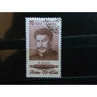 50% от каталога и ниже. СССР. 1954г. 75 лет со дня рождения И.В.Сталина. Гаш.