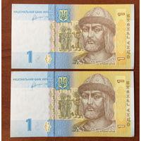 Украина, 1 гривна 2011 (ПД)