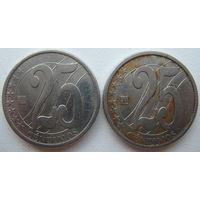 Венесуэла 25 сентимо 2007 г. Цена за 1 шт. (g)