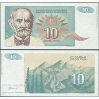 Югославия 10 динаров образца 1994 года UNC p138